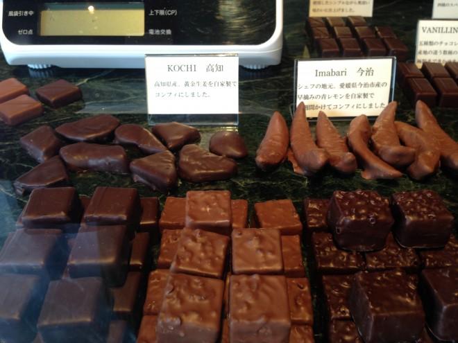 チョコレート 三宮