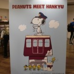 PEANUTS MEET HANKYU ~STAMP RALLY~